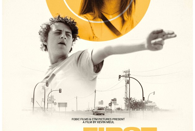 My First Highway_poster release date
